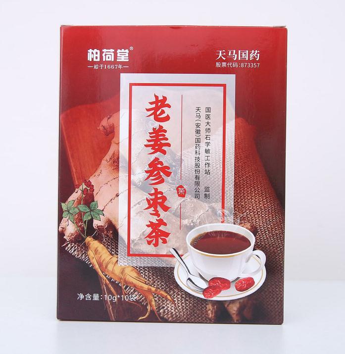 老姜参枣茶